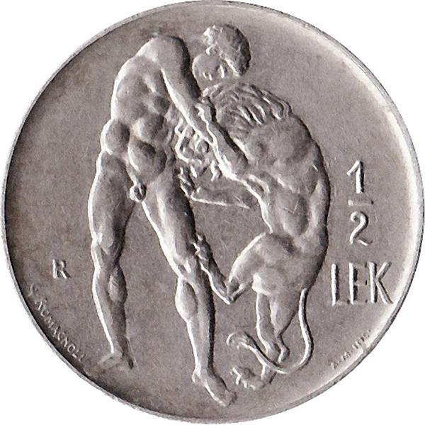 Albania World Coins