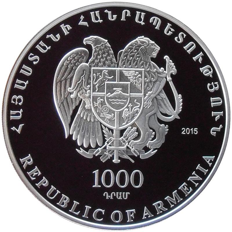 Armenia World Coins