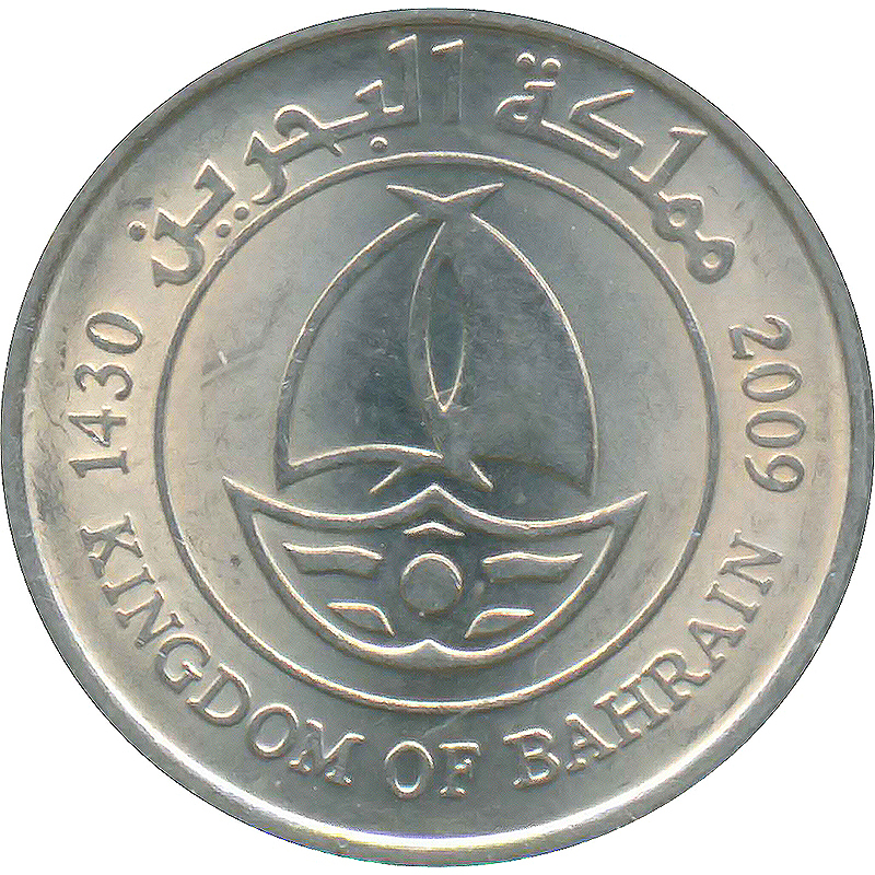Bahrain World Coins