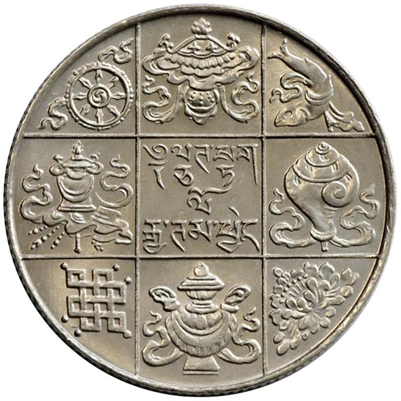 Bhutan World Coins