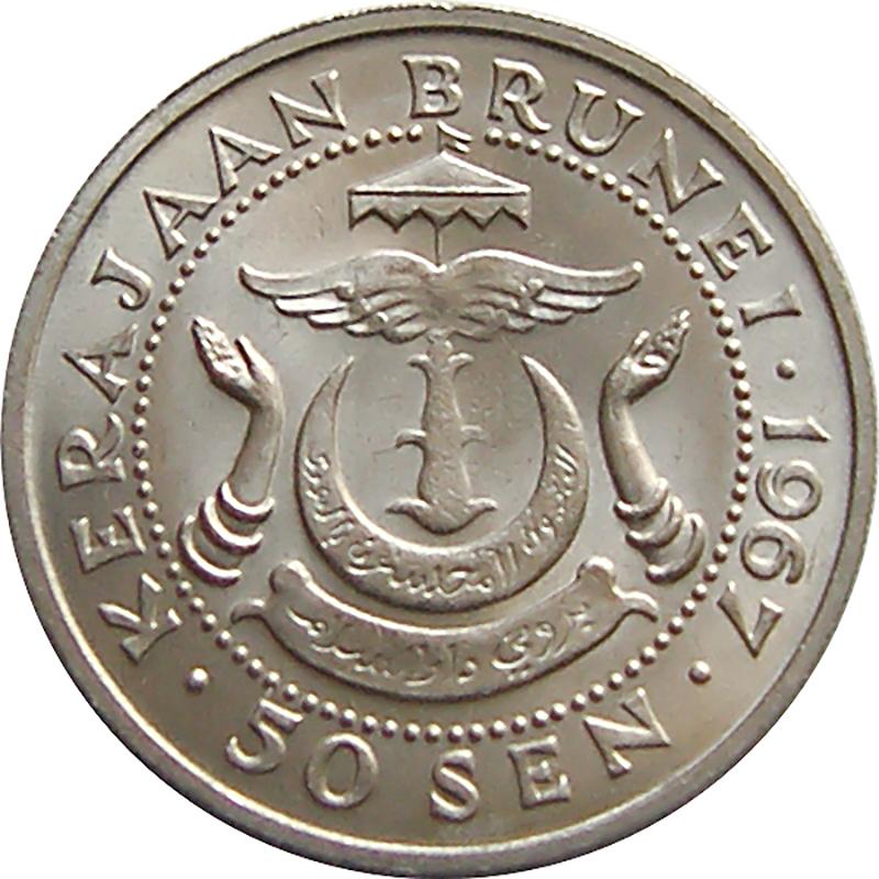 Brunei World Coins