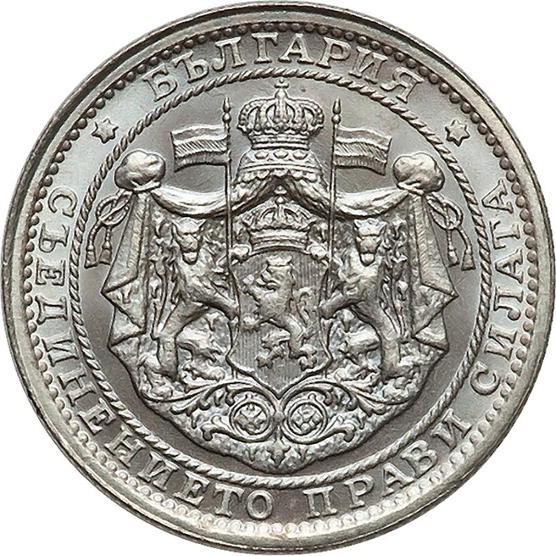 Bulgaria World Coins