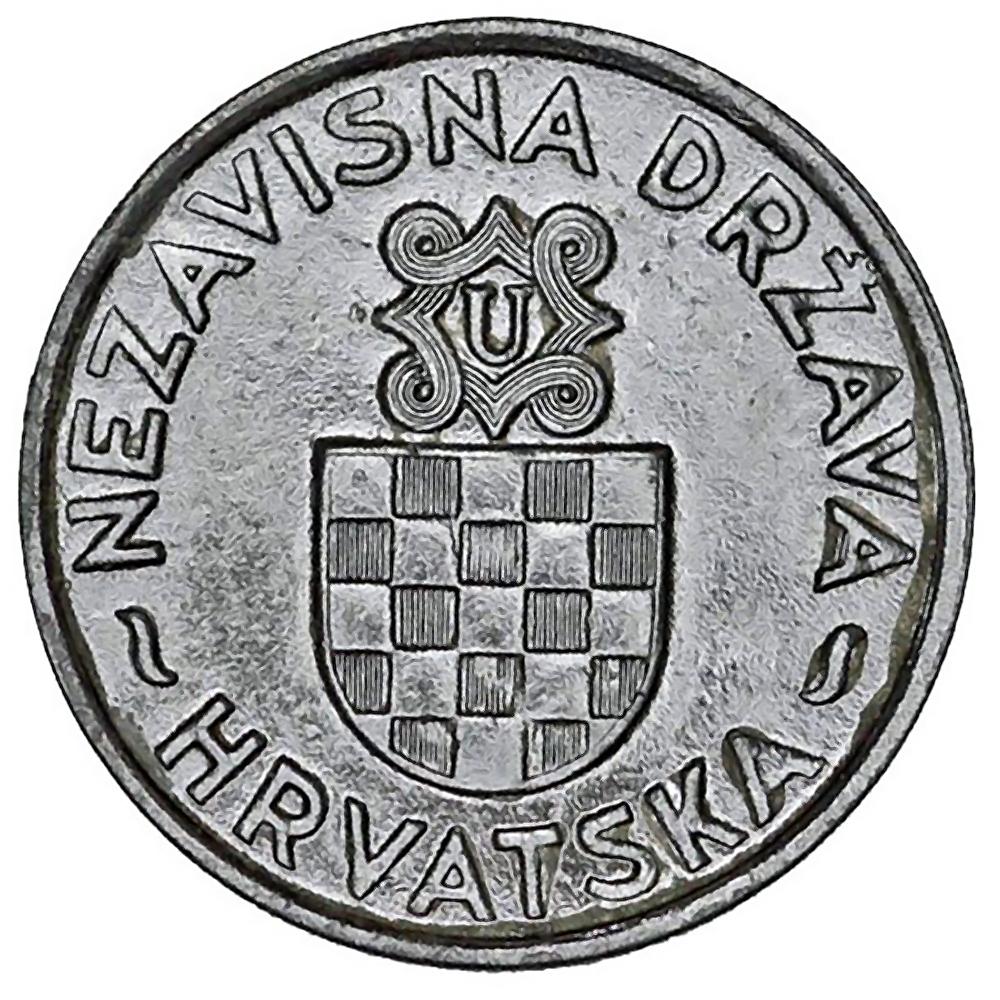 Croatia World Coins