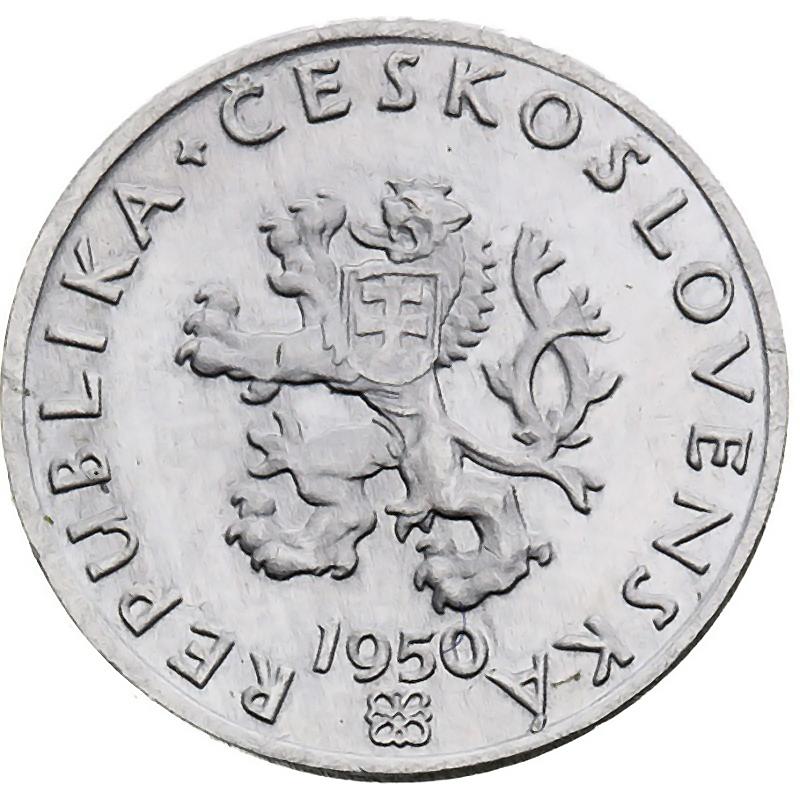 Czechoslovakia World Coins