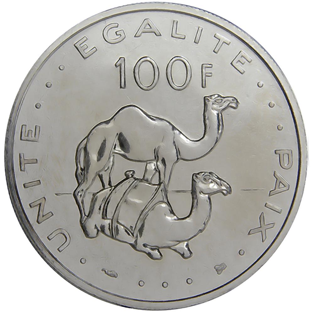 Djibouti World Coins