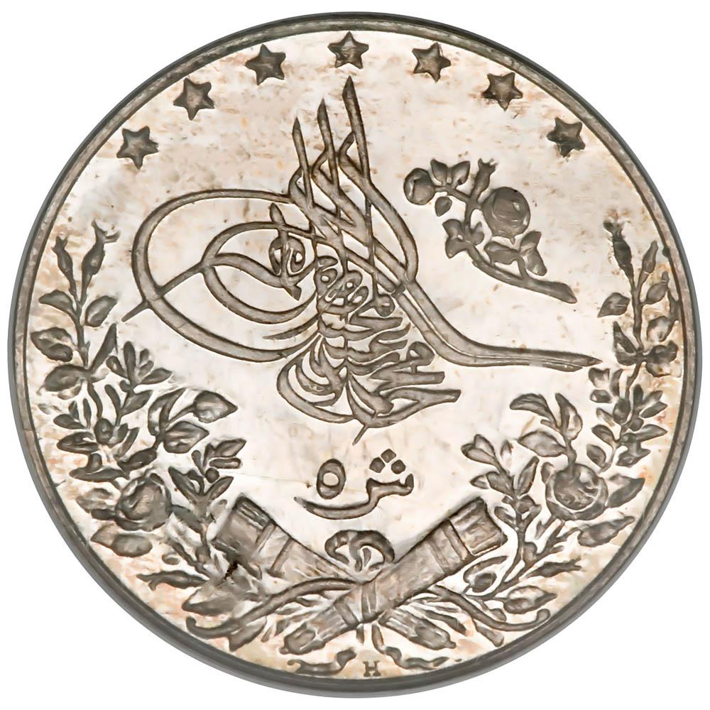 Egypt World Coins