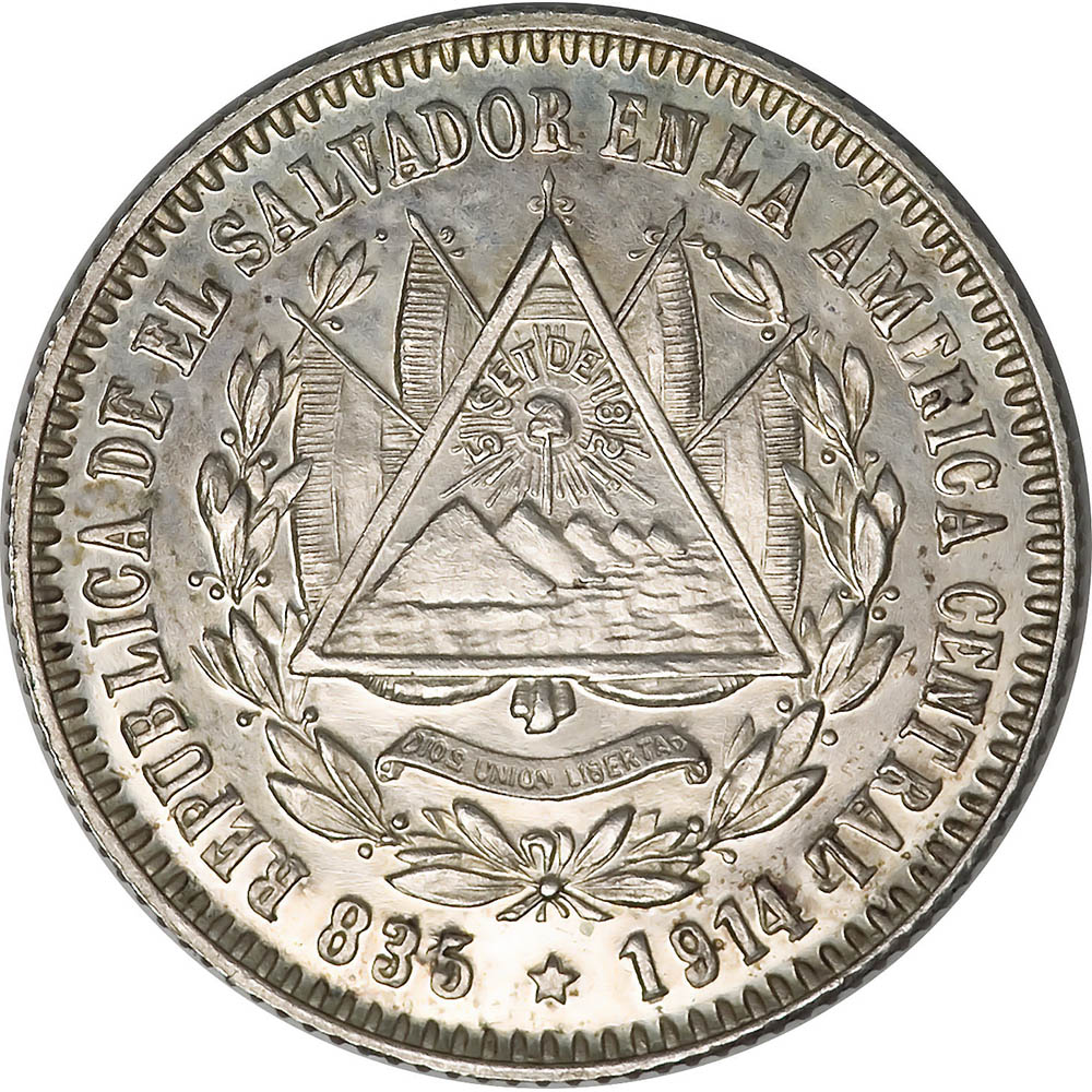 El Salvador World Coins