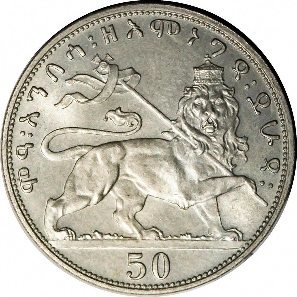 Ethiopia World Coins