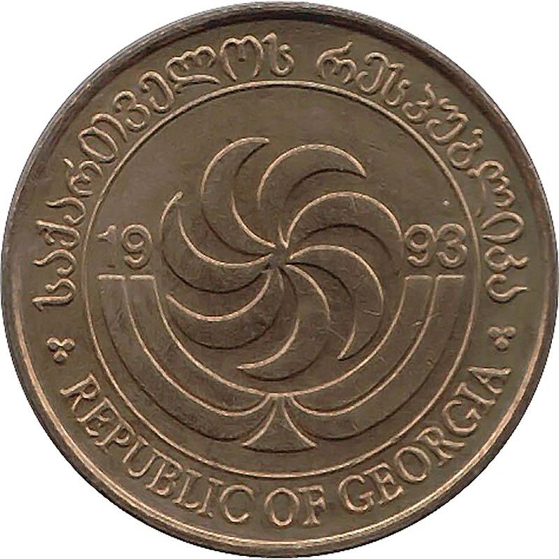 Georgia World Coins