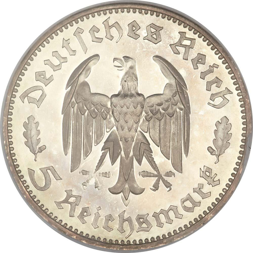 German Empire World Coins