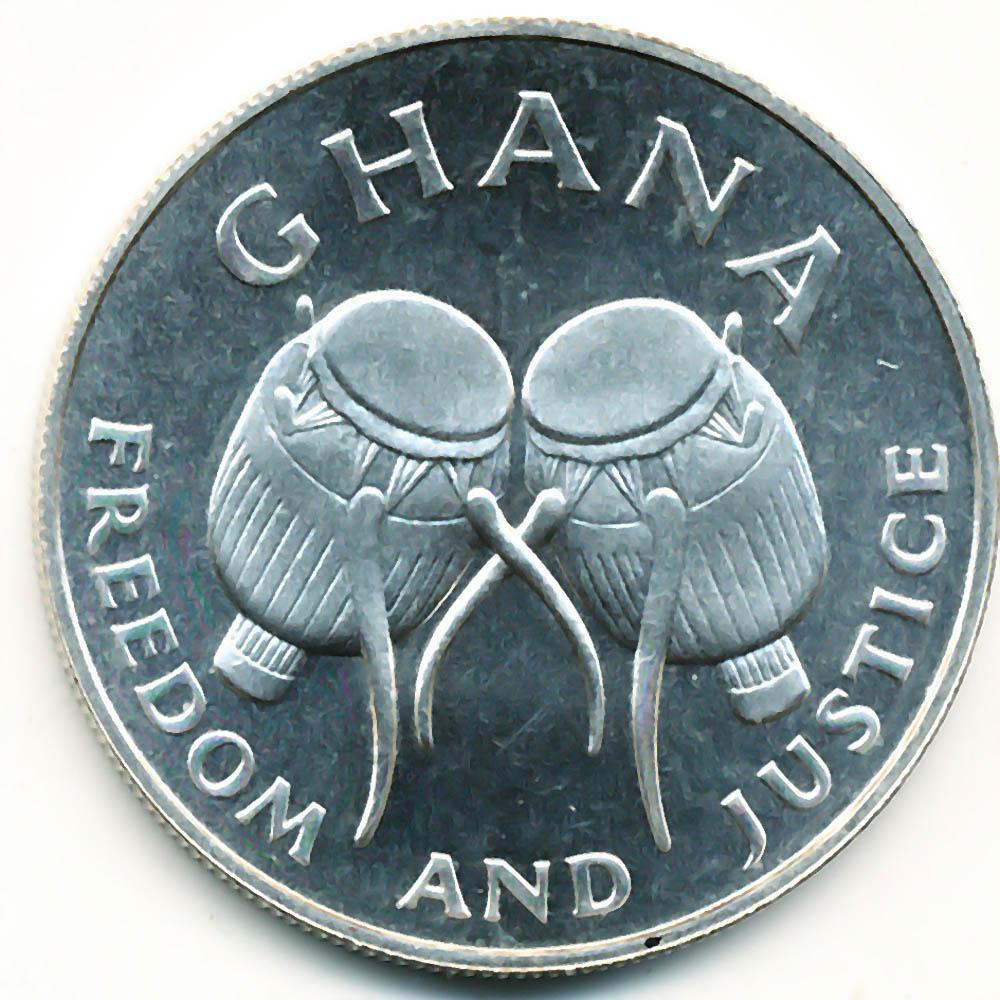 Ghana World Coins