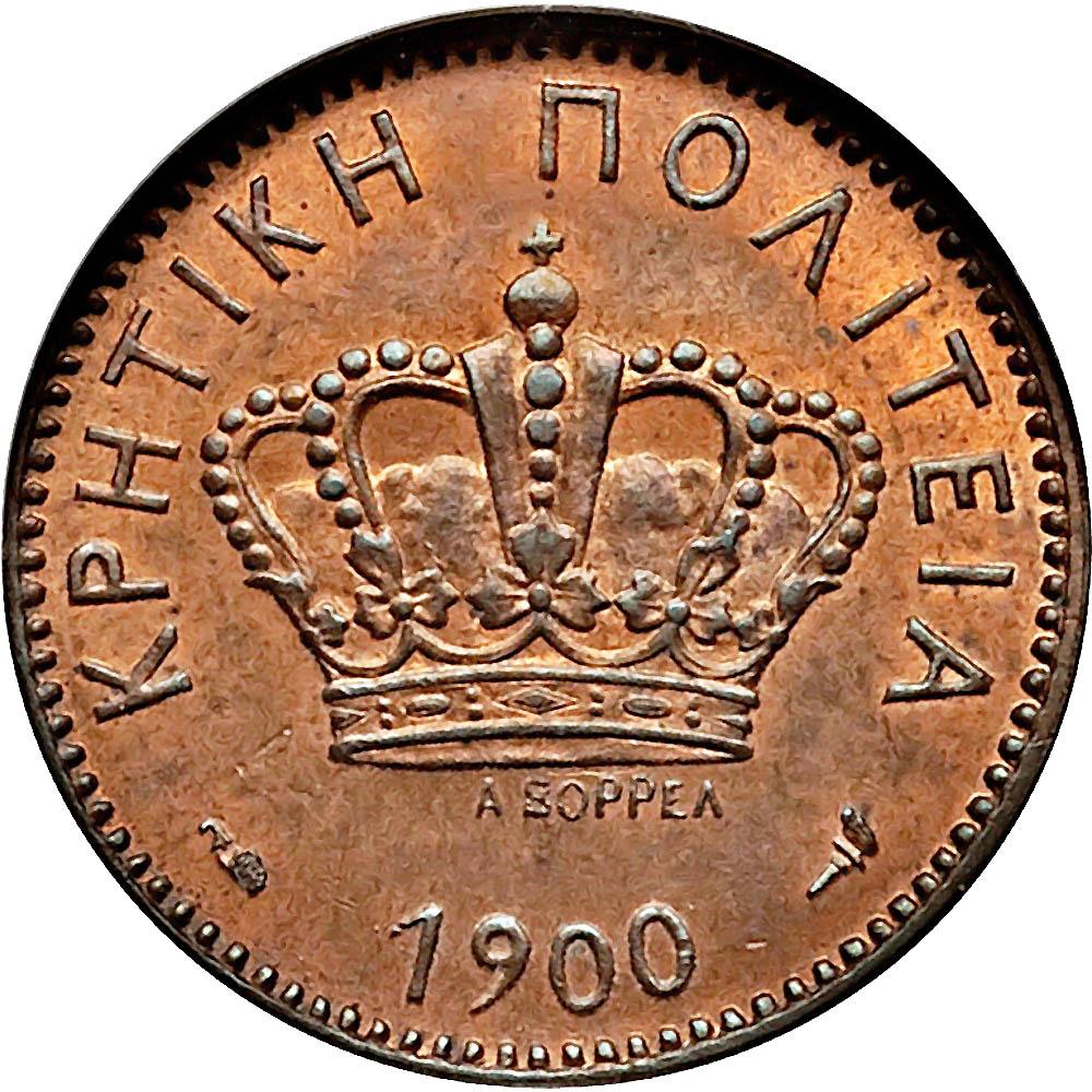 Greece World Coins
