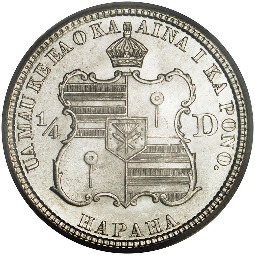 Hawaii World Coins