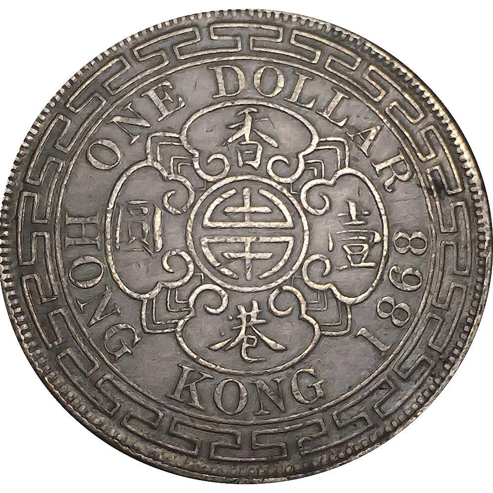 Hong Kong World Coins