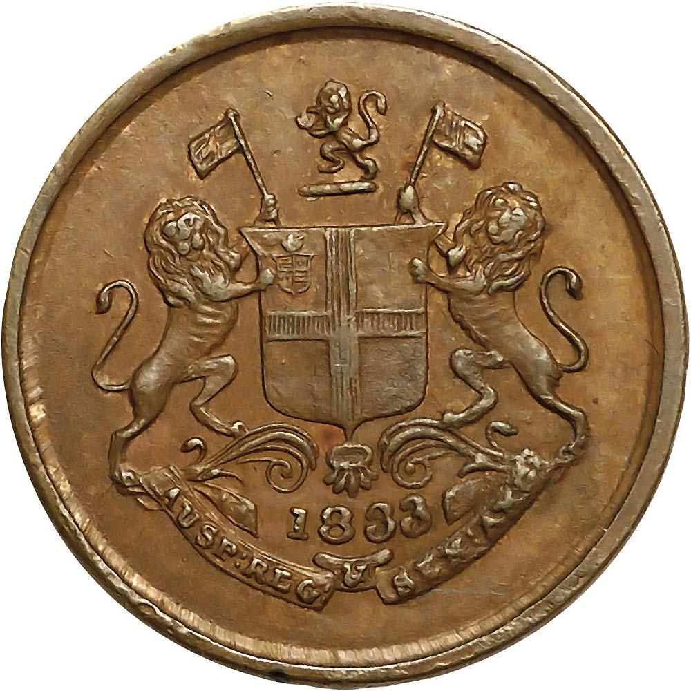 India--European Colonial Coins
