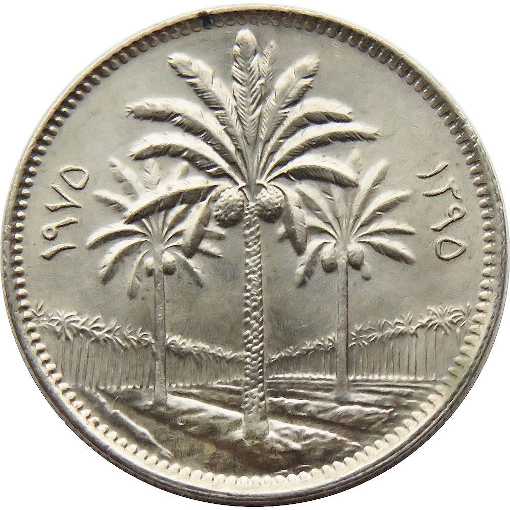 Iraq World Coins