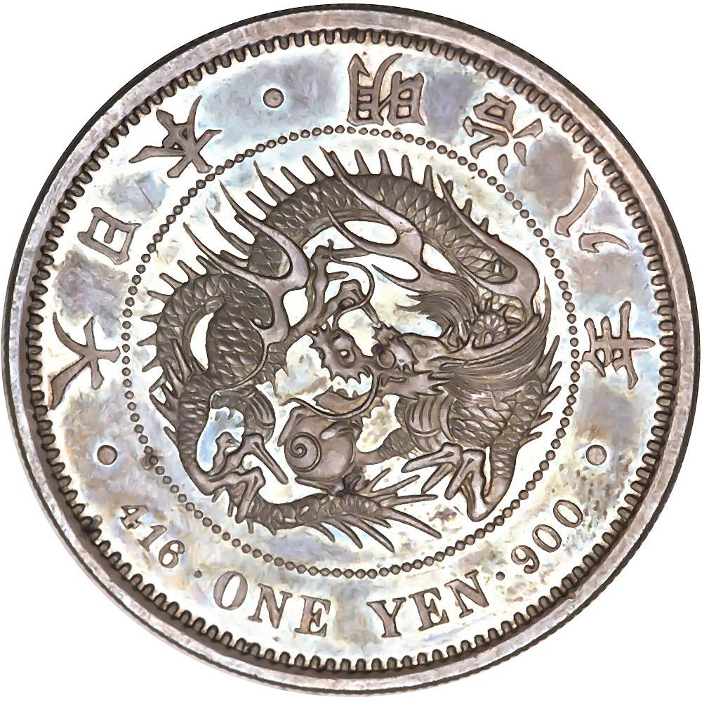 Japan World Coins