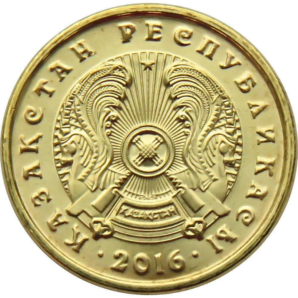 Kazakhstan World Coins