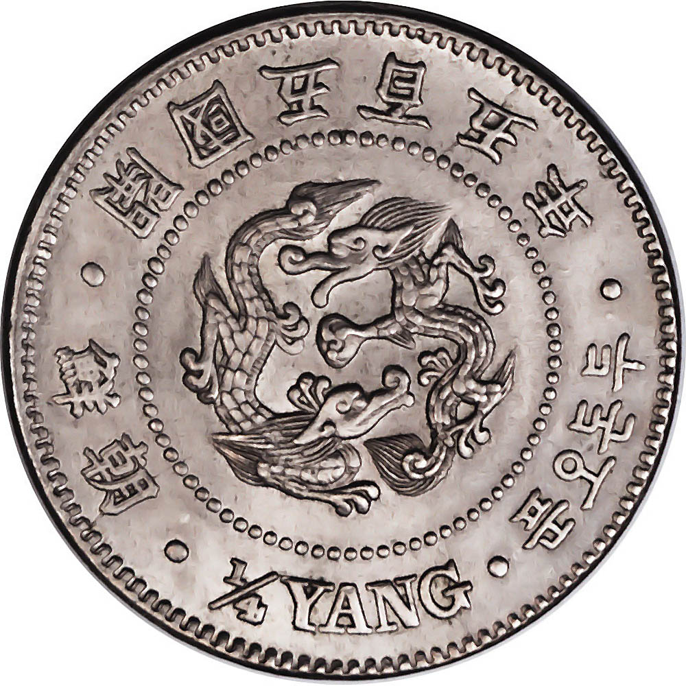 Korea World Coins