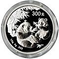 Other Size Silver Pandas