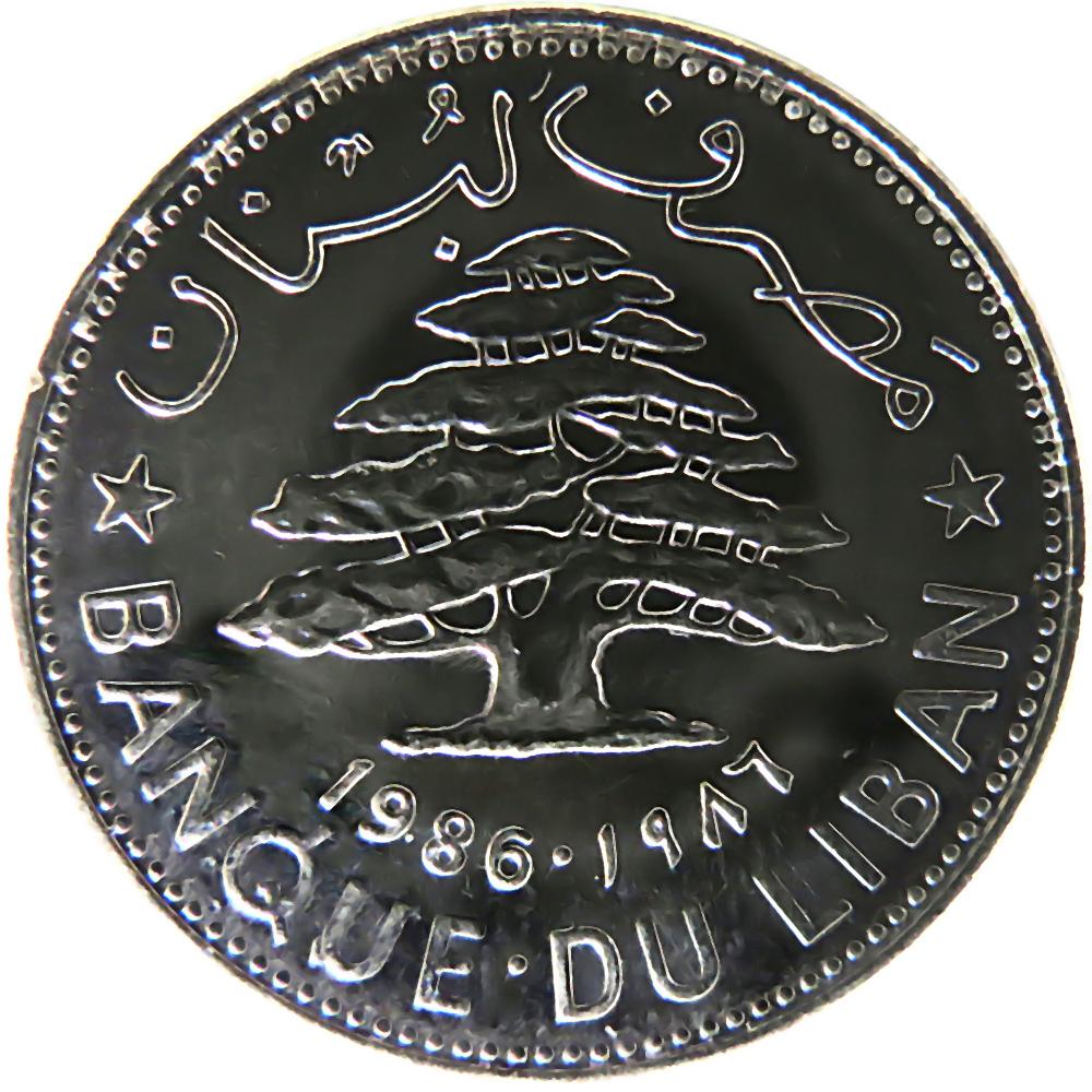 Lebanon World Coins