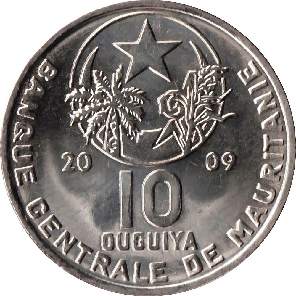 Mauritania World Coins