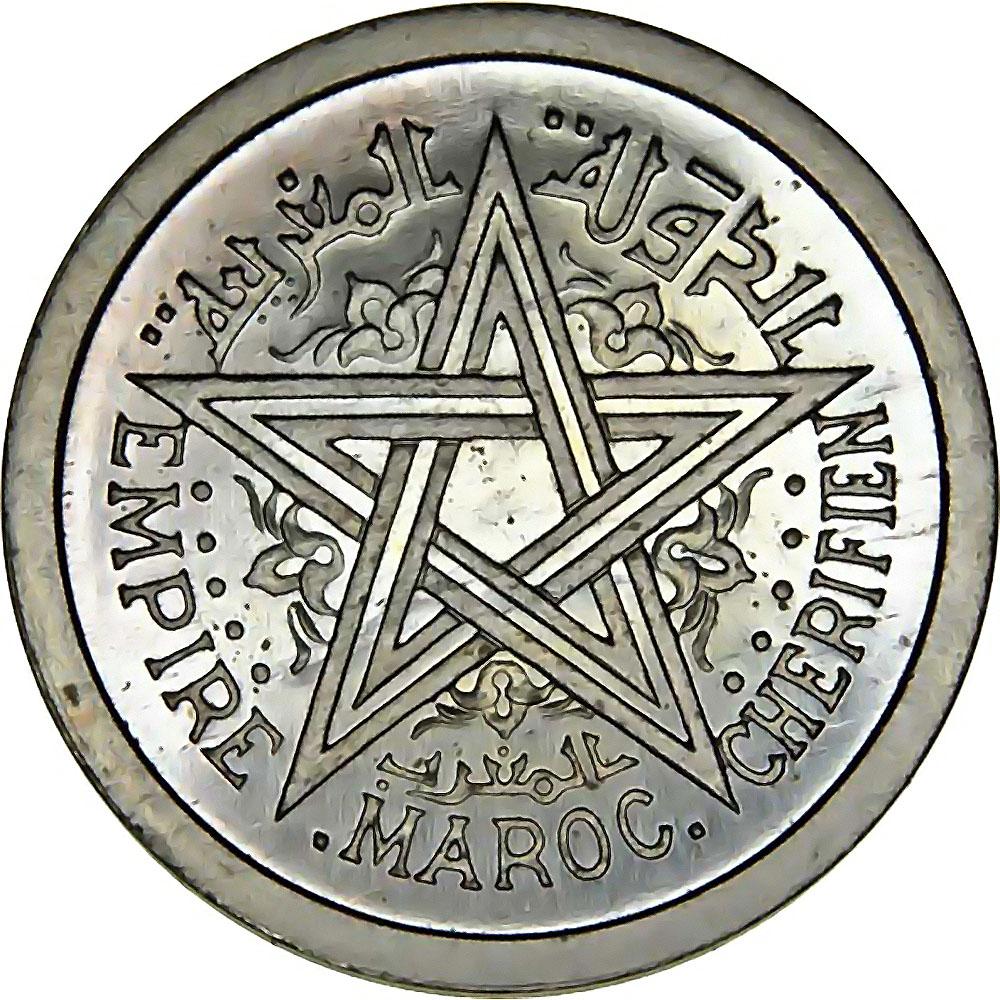 Morocco World Coins