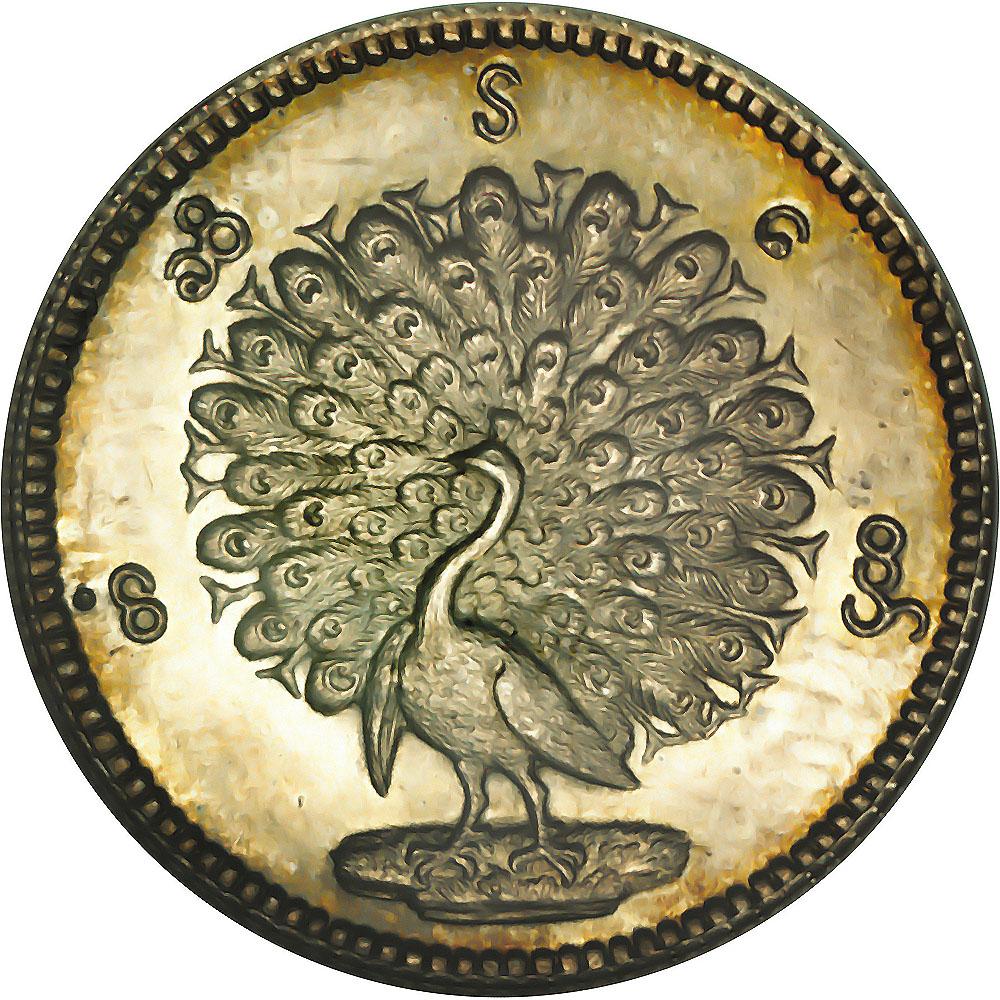 Myanmar (Burma) World Coins