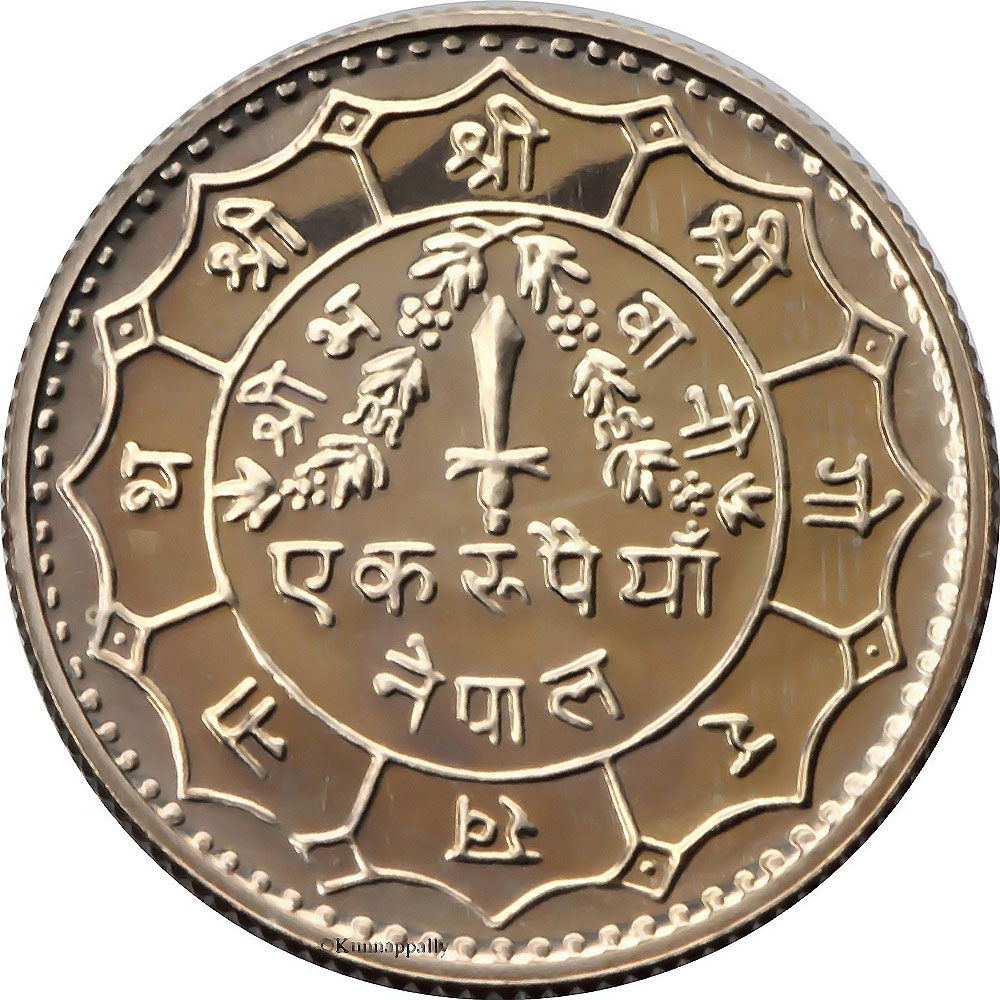 Nepal World Coins
