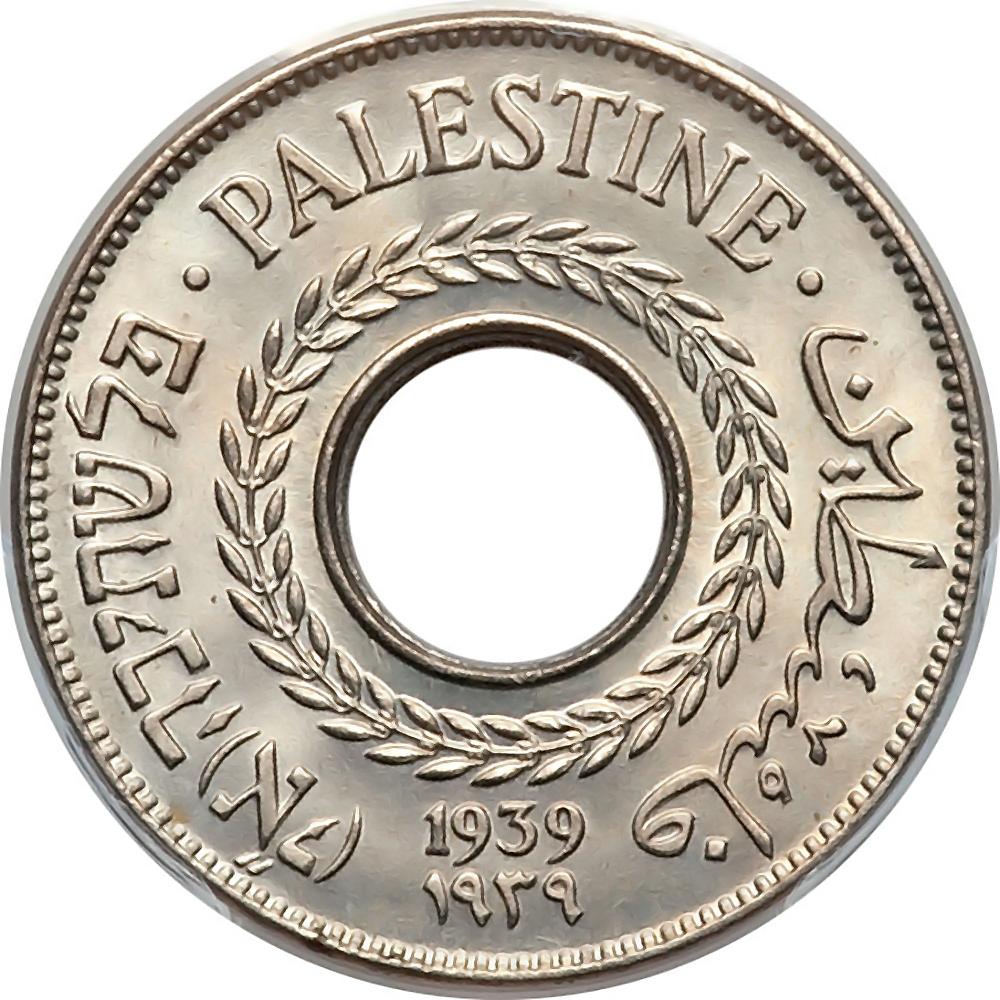 Palestine World Coins