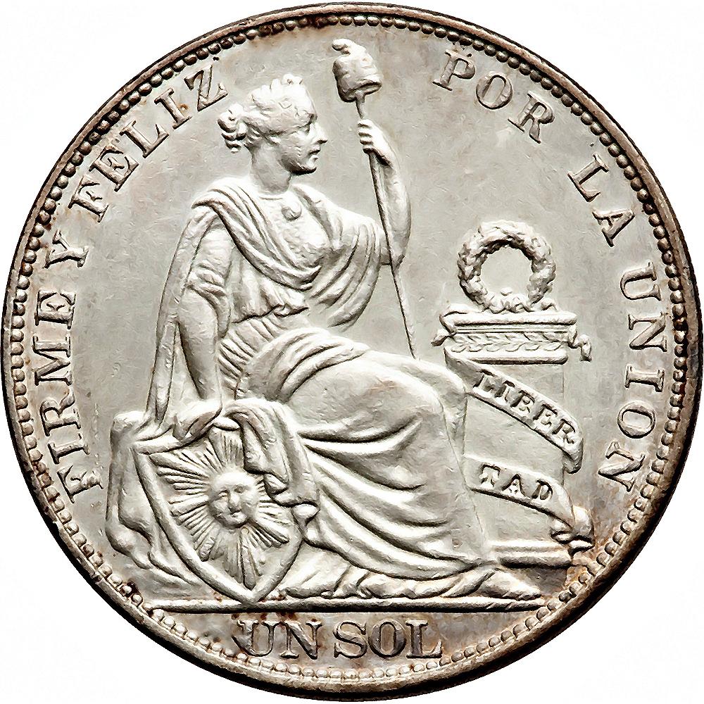 Peru World Coins