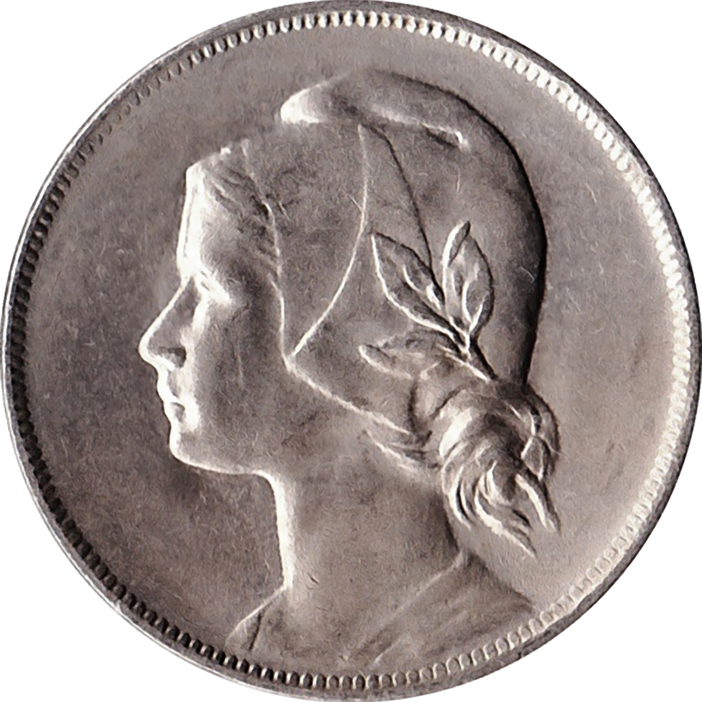 Portugal World Coins