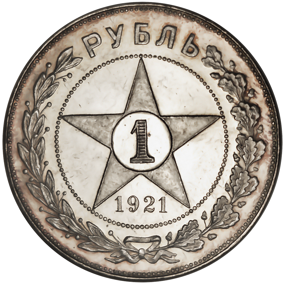 Russia World Coins