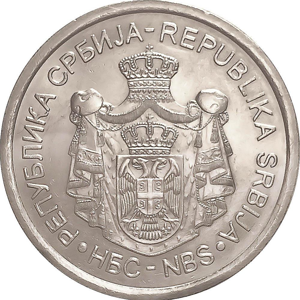Serbia World Coins