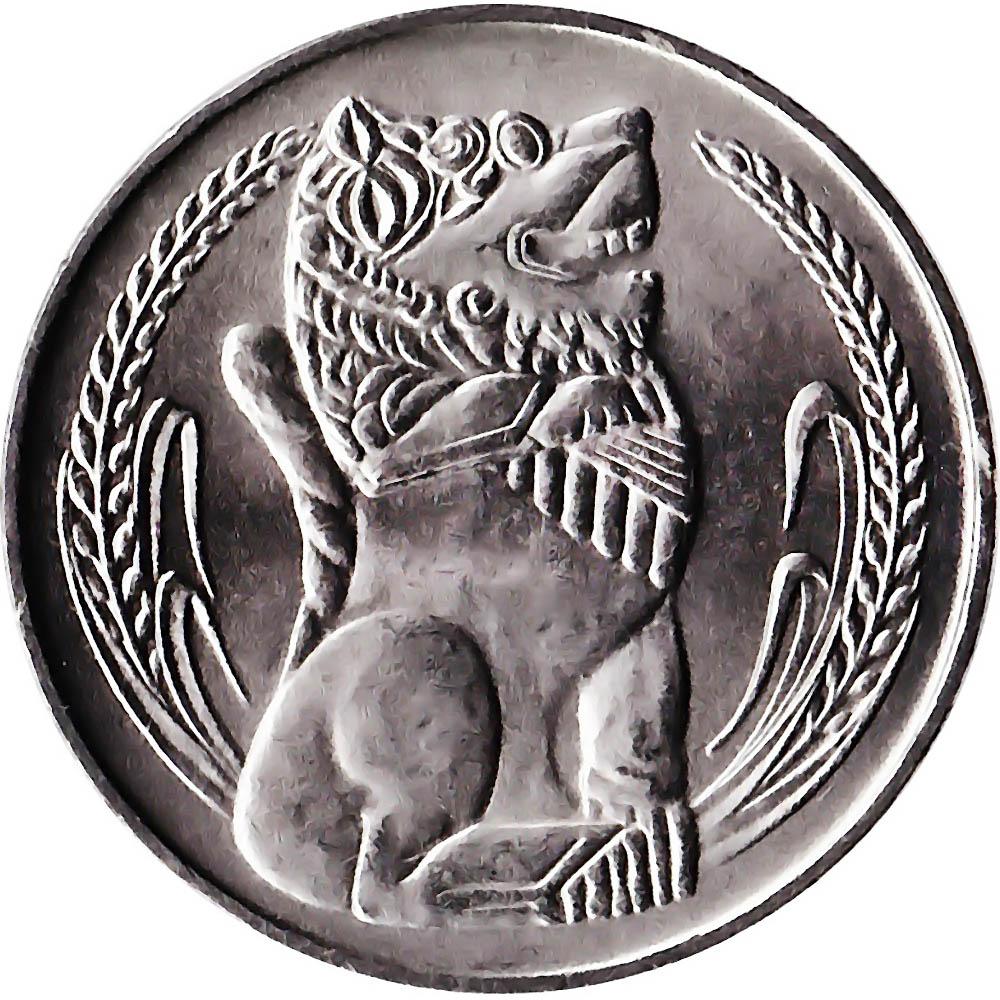 Singapore World Coins