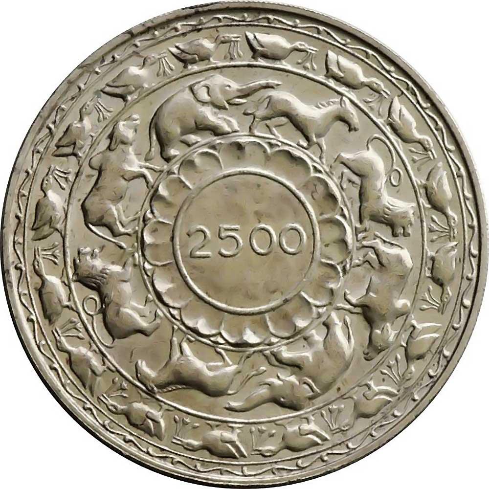 Sri Lanka (Ceylon) World Coins