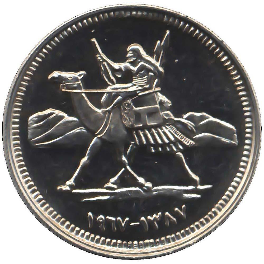 Sudan World Coins
