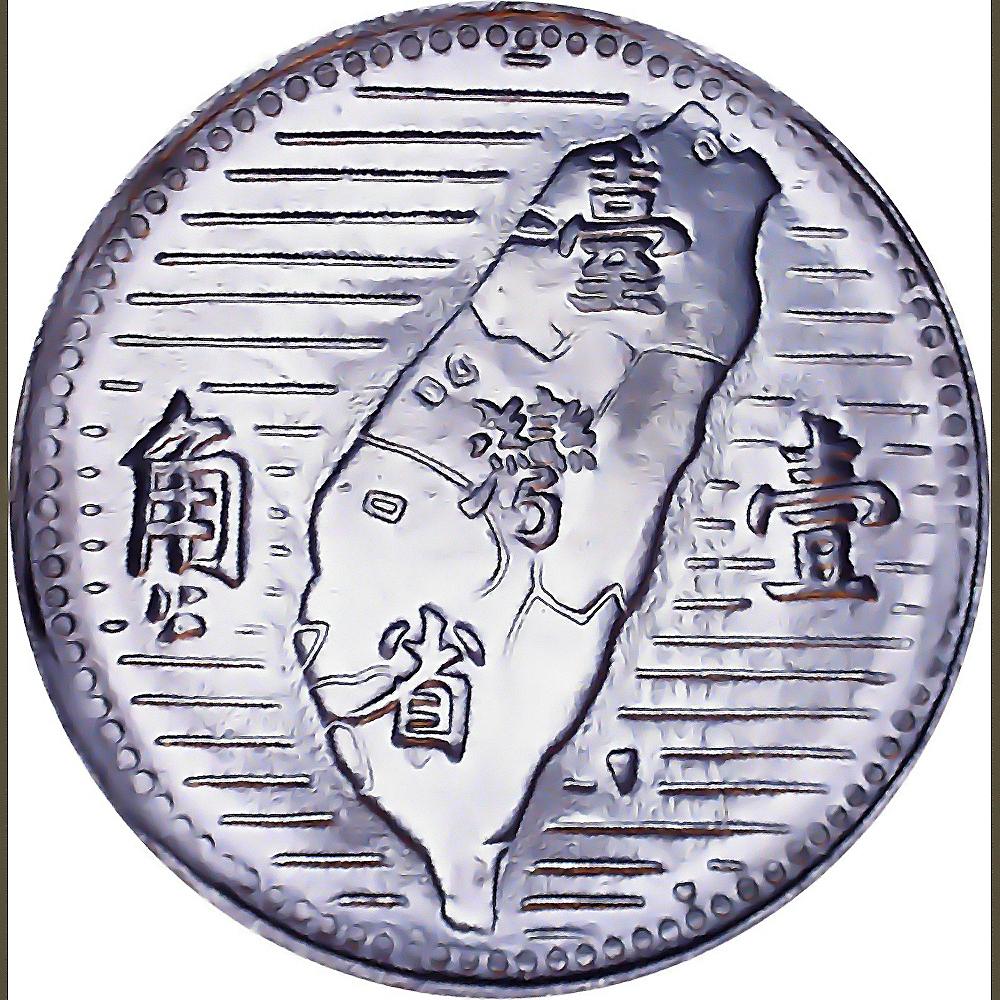 Taiwan World Coins