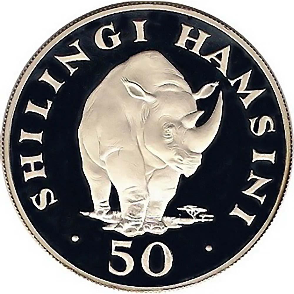 Tanzania World Coins