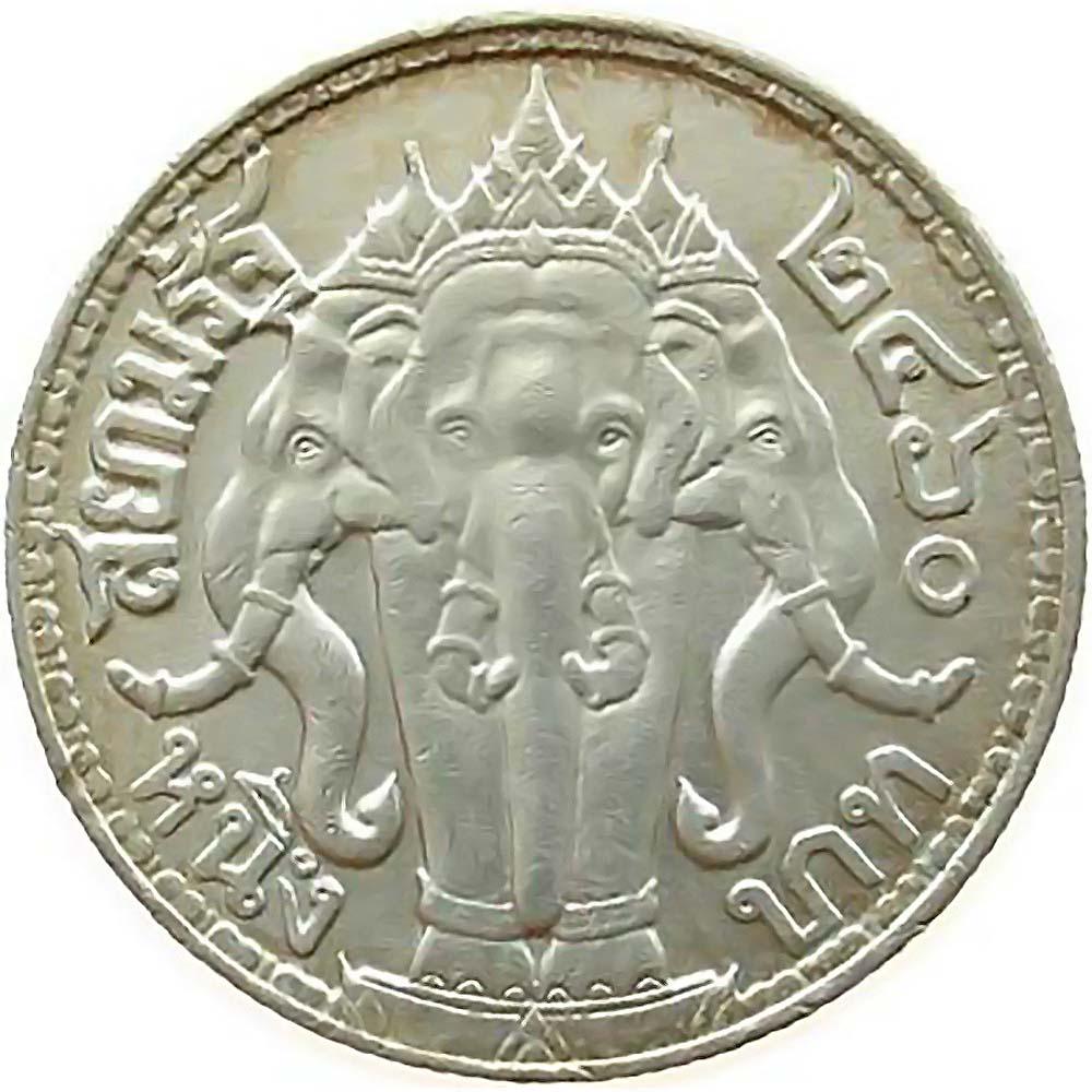 Thailand World Coins