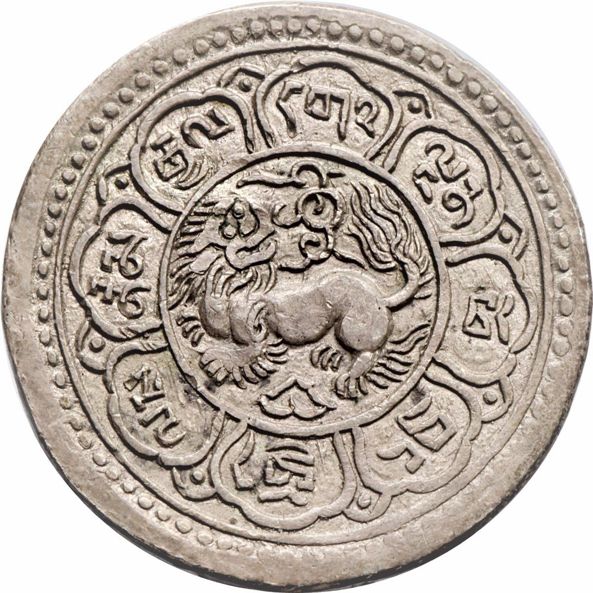 Tibet World Coins