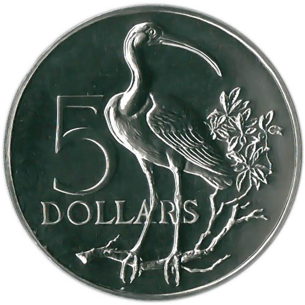 Trinidad & Tobago World Coins
