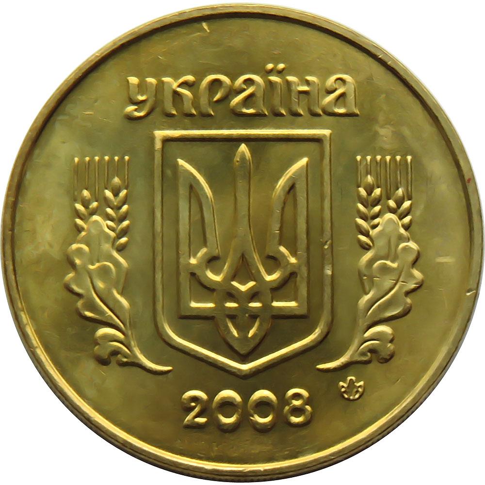 Ukraine World Coins