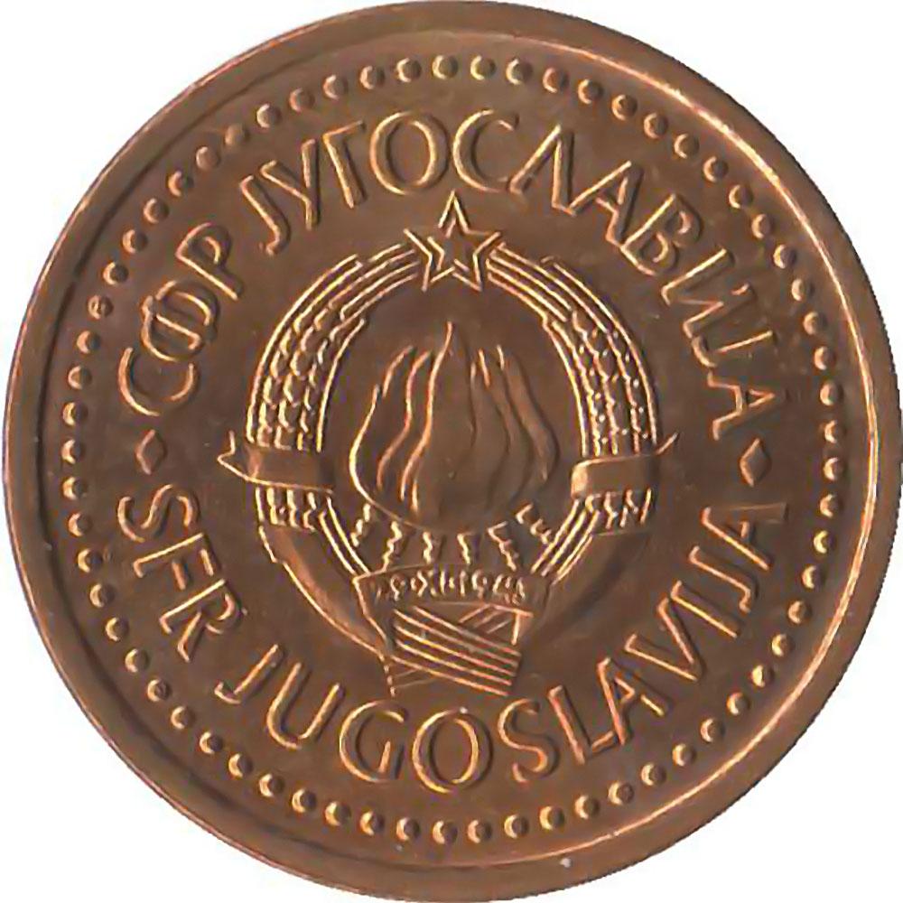 Yugoslavia World Coins