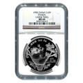 Certified Chinese Silver Pandas