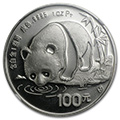 Platinum Chinese Coins