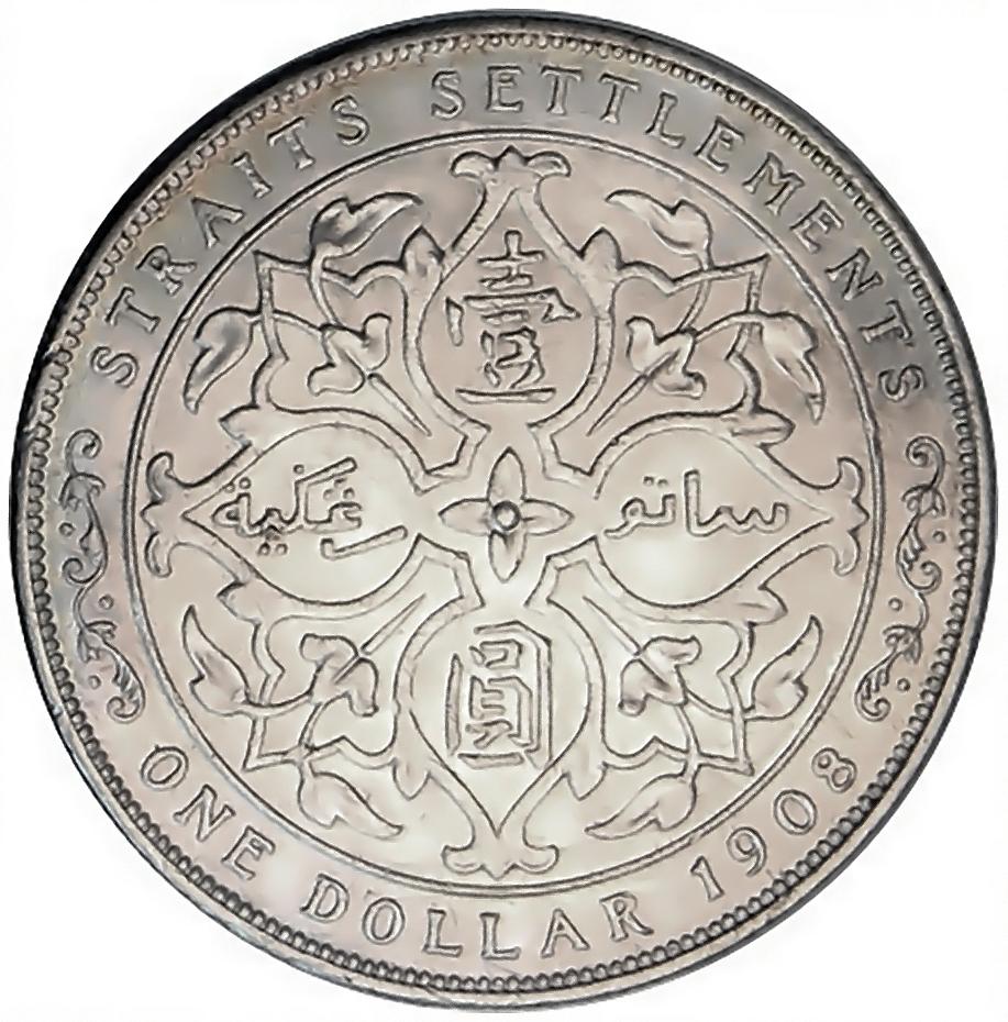 Straits Settlements World Coins