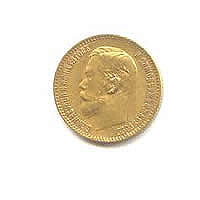 Russia 5 Roubles Gold Coin F-XF