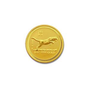 1998 Australia 1/20 oz Gold Lunar Tiger