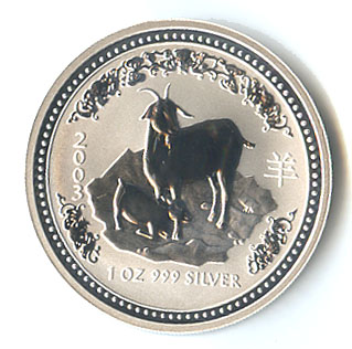 2003 Australia 1 oz Silver Lunar Goat